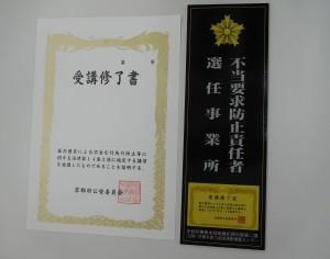 DSCN4287
